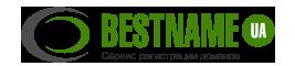 BestName - Лучший регистратор доменных имен!